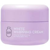 Осветляющий крем-суфле с молоком и лавандой G9Skin White in Whipping Cream Lavender