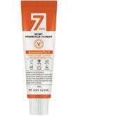 Крем с витамином С May Island 7 Days Secret Vita Plus-10 Cream