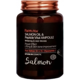 Многофункциональная сыворотка FarmStay Salmon Oil and Peptide Vital Ampoule