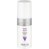 Оживляющая сыворотка-флюид Aravia Professional Vitality Serum