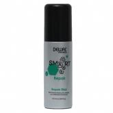 Восстанавливающий эликсир для поврежденных волос Dewal Smart Care Repair Elixir