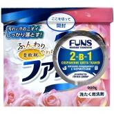 Концентрированный стиральный порошок с кондиционирующим эффектом 2-в-1 Funs