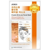Гиалуроновая увлажняющая маска Mijin Cosmetics Junico Crystal All-in-one Facial Mask Hyaluronic Acid