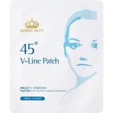 Подтягивающие патчи Royal Skin 45˚ V-Line Patch
