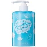 Смягчающий гель для душа Shara Shara Dream Of Smoothing Body Wash