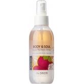 Освежающий спрей-лосьон для тела The Saem Body & Soul Sweet Thai Body Oil Mist