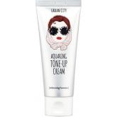 Увлажняющий осветляющий крем Baviphat Urban City Aquaring Tone-Up Cream