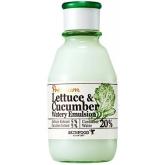 Эмульсия для лица SkinFood Premium Lettuce&Cucumber Watery Emulsion