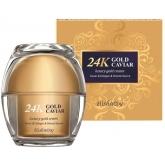 Крем с частицами 24к золота Elisha Coy 24K Gold Caviar Cream