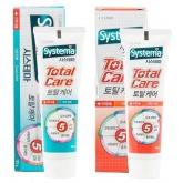 Зубная паста комплексный уход с ароматом апельсина Cj Lion Systema