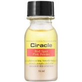 Точечное средство против акне Ciracle Red Spot Pink Powder