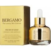 Омолаживающая сыворотка с золотыми хлопьями Bergamo Premium Gold Wrinkle Care Ampoule