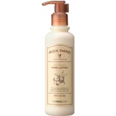 Смягчающий лосьон для рук The Face Shop Rich Hand V Soft Touch Hand Lotion