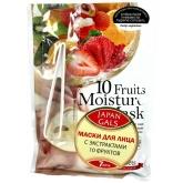 Маска для лица с экстрактами 10 фруктов Japan Gals 10 Fruits Moisture Mask