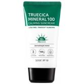 Успокаивающий солнцезащитный крем Some By Mi Truecica Mineral 100 Calming Sun Cream SPF 50/PA++++