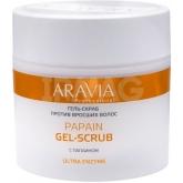 Гель-скраб против вросших волос Aravia Professional Papain Gel-Scrub Ultra-Enzyme