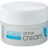 Активный увлажняющий крем для ног с гиалуроновой кислотой Aravia Professional Active Cream