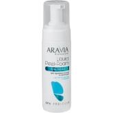 Гель-пенка для удаления мозолей и натоптышей Aravia Professional Liquid Peel-Foam