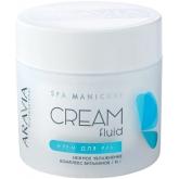 Крем-флюид Aravia Professional Cream Fluid