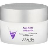 Маска-уход для проблемной и жирной кожи Aravia Professional Anti-Acne Intensive