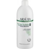 Концентрат для бандажного тонизирующего обёртывания Aravia Organic Renew System