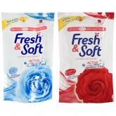 Концентрированный гель для стирки всех типов тканей Lion Thailand Fresh And Soft