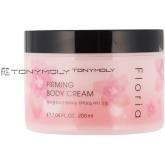 Моделирующий крем для тела Tony Moly Floria Firming Body Cream