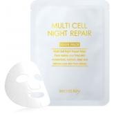 Антивозрастная маска со стволовыми клетками Secret Key Multi Cell Night Repair Mask Pack