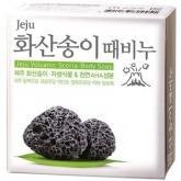 Мыло из вулканического пепла Mukunghwa Jeju Volcanic Scoria Body Soap