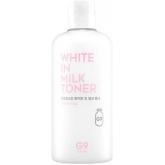 Отбеливающий тонер Berrisom G9 White In Milk Toner
