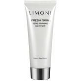 Пенка для глубокого очищения кожи Limoni Total Foaming Cleanser