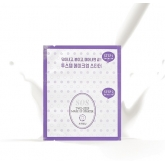 Набор подготавливающий кожу к макияжу A'Pieu Sos Two - Step Make Up Starter