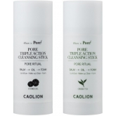 Очищающий стик для лица 3-в-1 Caolion Pore Triple Action Cleansing Stick
