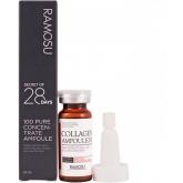 Антивозрастная сыворотка с коллагеном Ramosu Collagen Ampoule 200