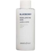 Тонер с экстрактом черники Innisfree Blueberry Rebalancing Skin