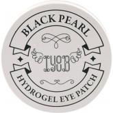 Гидрогелевые патчи с чёрным жемчугом Iyoub Hydrogel Eye Patch Black Pearl