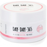 Пилинг – спонжи для глубокого очищения Wish Formula Day Day 365 All in one Boosting Pad Mask