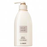 Освежающий шампунь The Saem Silk Hair Refresh Shampoo