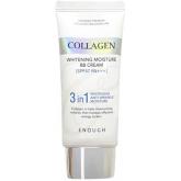 ББ крем с морским коллагеном Enough Collagen 3 in 1 Whitening Moisture BB Cream