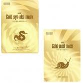 Тканевая маска The Orchid Skin Golden Mask