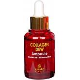 Сыворотка для лица с коллагеном Eyenlip Collagen Dew Ampoule