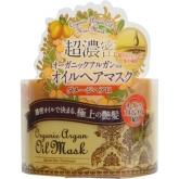 Маска для волос с маслом арганы Momotani Organic Argan Botanical Oil Hair Mask