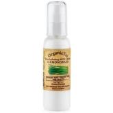 Увлажняющий крем для тела Organic Tai Extra Hydrating Body Cream Lemongrass