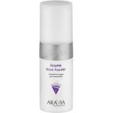 Энзимная пудра для умывания Aravia Professional Enzyme Wash Powder