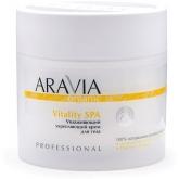 Увлажняющий укрепляющий крем для тела Aravia Organic Vitality SPA