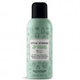 Шампунь сухой текстурирующий Alfaparf Milano Style Stories Texturizing Dry Shampoo