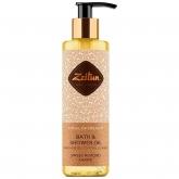 Питающее гидрофильное масло для душа со сладким миндалем и карите Zeitun Ritual of Delight Bath And Shower Oil