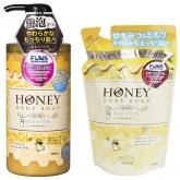 Гель для душа Funs Honey Milk