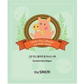 Листовая гидро-гелевая маска The Saem Green Pig Collagen Gel  Mask Sheet