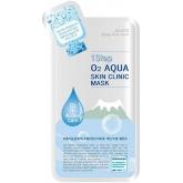 Листовая маска с кислородом Mijin Cosmetics Junico O2 Aqua Skin Clinic Mask